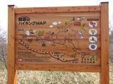 飯盛山ハイキングMAP