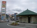 道の駅 山崎とガソリンスタンド