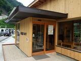 道の駅 たばやま 軽食堂R411