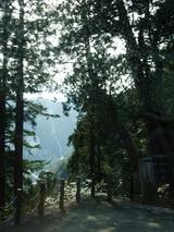 立山黒部アルペンルート 称名滝 滝見台
