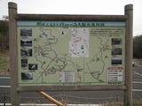 鬼城山ビジターセンター ふるさと自然のみち案内図