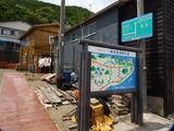 龍飛岬 階段国道 下の入口