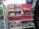 道の駅 YOU・遊・もり 物産直売所