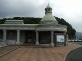 道の駅 宍喰温泉