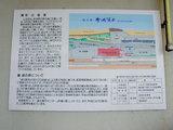 道の駅 笹川流れ 案内図