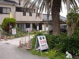 洲崎灯台に一番近い駐車場弥平