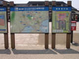 道の駅 ふじおやま 広域案内図