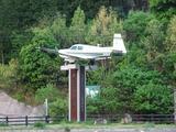 道の駅 空の夢もみの木パーク 飛行機の模型