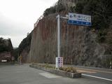 尾ヶ崎ウイング 道路標示