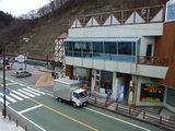 道の駅 笹川流れ 夕日会館