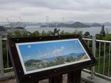 来島海峡サービスエリアから見た来島大橋