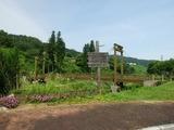 道の駅 上矢作ラ・フォーレ福寿の里 福寿の里モンゴル村