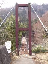 もっくんの横のつり橋�