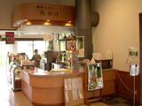 喫茶コーナー『風物語』