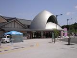 道の駅 竜王かがみの里 烏帽子の形の建物