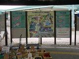 道の駅 新潟ふるさと村 施設案内図