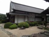 頼久寺(らいきゅうじ)庭園