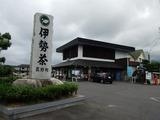 道の駅 菰野(こもの)