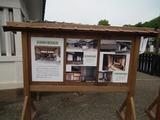 弘道館の被災状況�