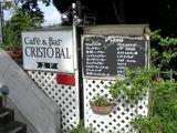 CRISTO BAL(クリストバル) メニューの一部