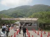 富士芝桜まつり 入園券売場