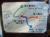 北山崎案内図