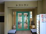 道の駅 おふく レストラン入口