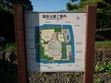 駿府公園ご案内