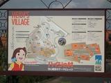 ハイジの村 案内図
