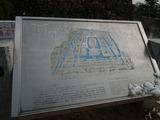 岸和田城 案内図