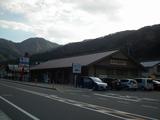 道の駅 あまるべ 建物
