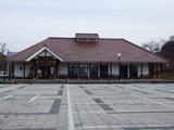 道の駅 喜多の郷 蔵の湯