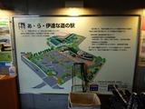 道の駅 あ・ら・伊達な道の駅 案内図