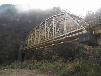 米坂線 鉄橋