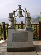 恋人岬 金の鐘