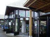 道の駅 あぐり窪川 新鮮野菜直売所