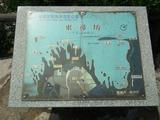 東尋坊の地図