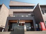 大町山岳博物館 正面