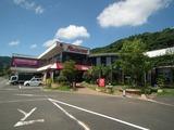 池田湖パラダイス レストラン
