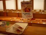 道の駅 竜王かがみの里 近江牛焼肉パン