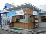 来島海峡サービスエリア ソフトクリーム売り場