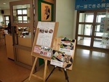 道の駅 伊勢志摩 レストラン道
