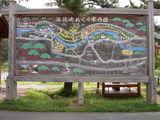 道の駅 水上町水紀行館 諏訪峡めぐり案内図