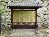 津山城跡の紹介