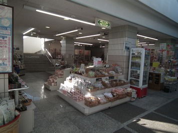 下田ロープウェイ 新下田駅売店