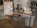 五島軒カレーの試食コーナー