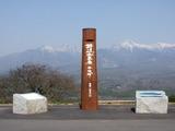 平沢峠より八ケ岳連峰を望む