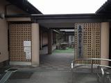 鬼城山ビジターセンター 入口