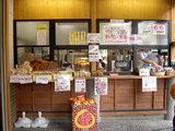 道の駅 たじま 入口横の販売所