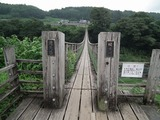 道の駅 原尻の滝 滝見橋